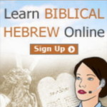 Learn Bibilical Hebrew