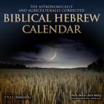 Biblical Hebrew Calendar